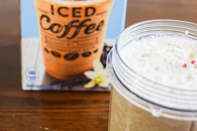 Delicious Homemade Frosted Coffee